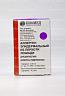 Аллерген эпидермальный из перхоти лошади для диагностики