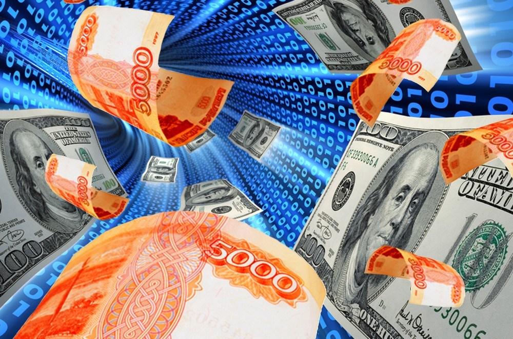 бивалютные инвестиции на бинанс