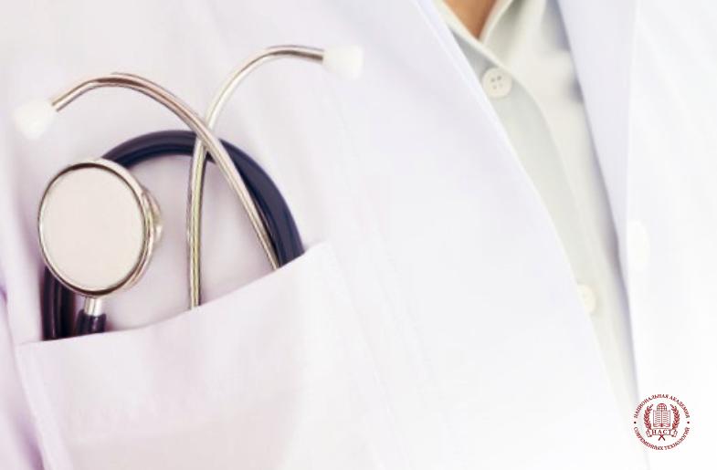 Где пройти медицинские курсы непрерывного медобразования?