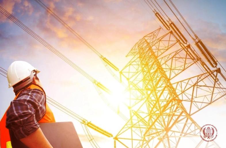 Повышение квалификации по электроэнергетике перед аттестацией