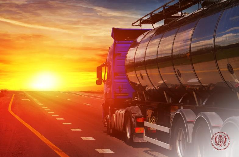 Минтранс продлил срок действия свидетельств по перевозке опасных грузов автотранспортом