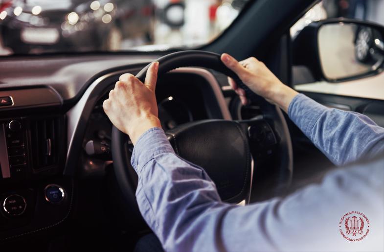 Требования к водителям организаций и ИП
