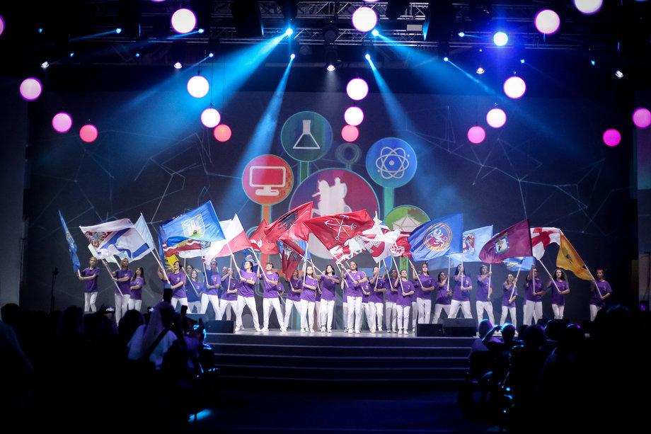 В столице РФ объявили о начале Олимпиаде мегаполисов