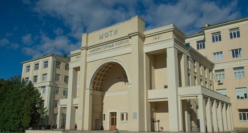 Учеба-онлайн: МФТИ набирает магистрантов в программу по технопредпринимательству