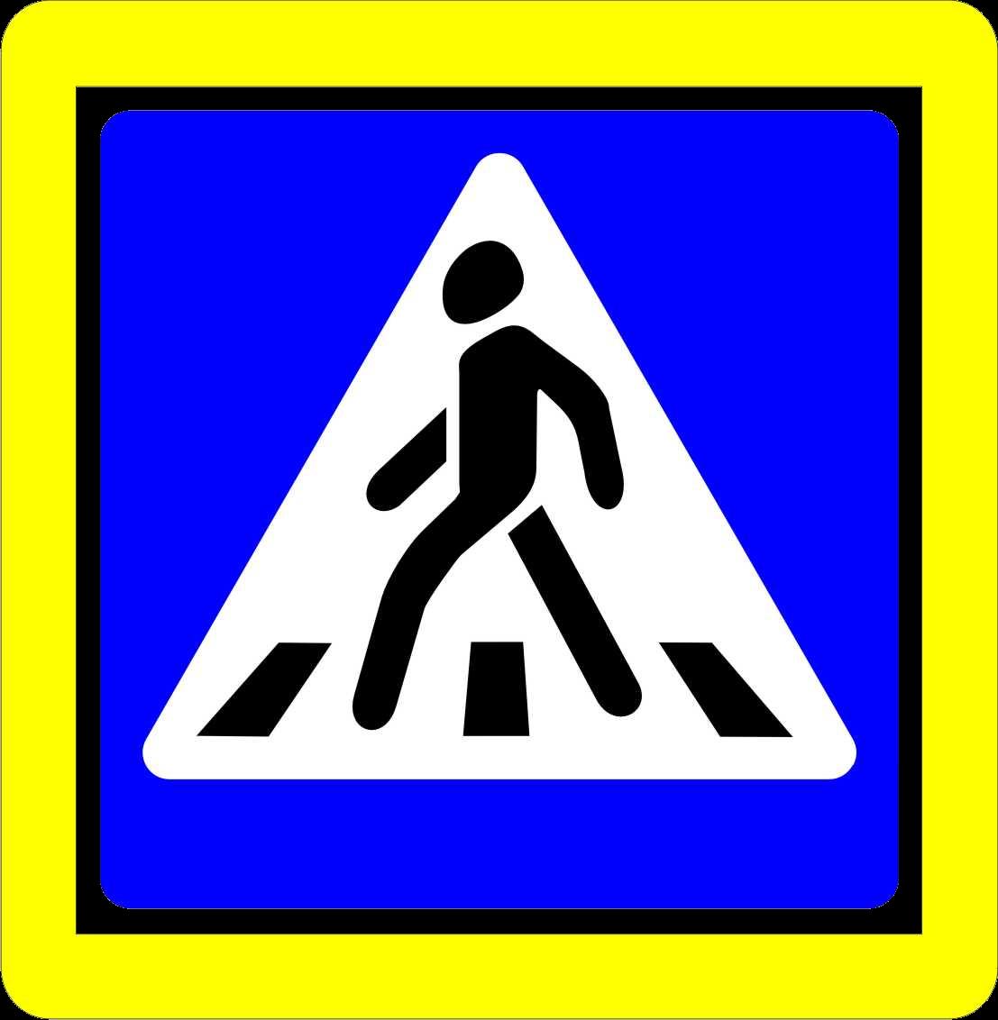 ГИБДД против нового формата дорожных знаков и старой доброй логики