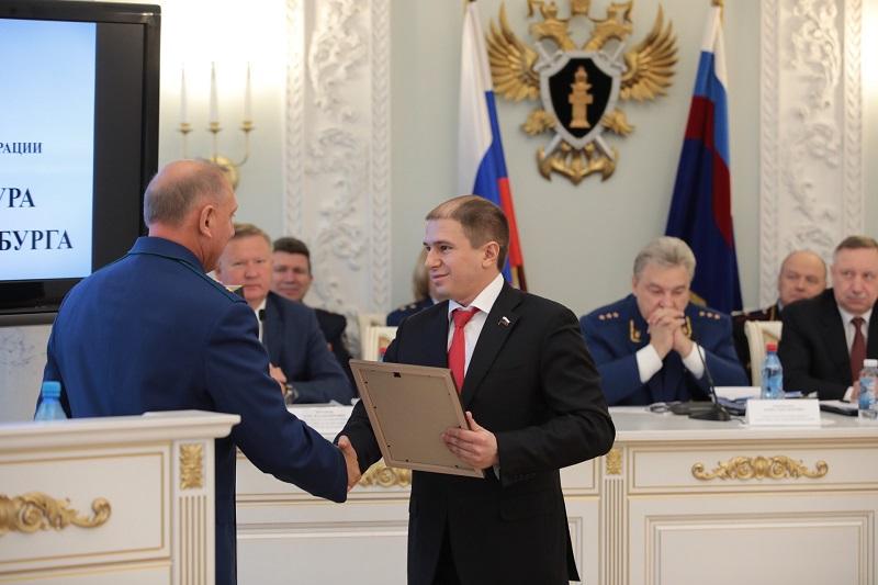 Благодарность от Председателя Госдумы РФ получил прокурор Сергей Литвиненко