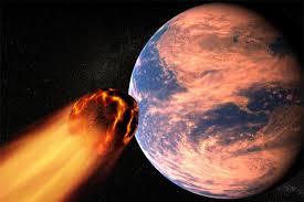 26 января астероид 2004 BL86 максимально приблизится к Земле