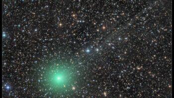 Комета Лавджоя  максимально приблизилась к Земле!