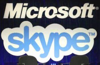 Microsoft внедряет очередное новшество в Skype