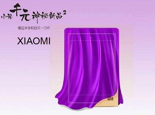 Xiaomi готовит к выпуску бюджетный 9″ планшет