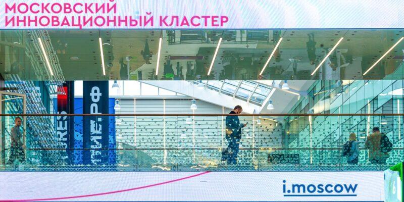 К Московскому инновационному кластеру присоединились более двухсот научных учреждений