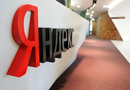 Компания «Яндекс» сообщила о запуске школы в онлайне