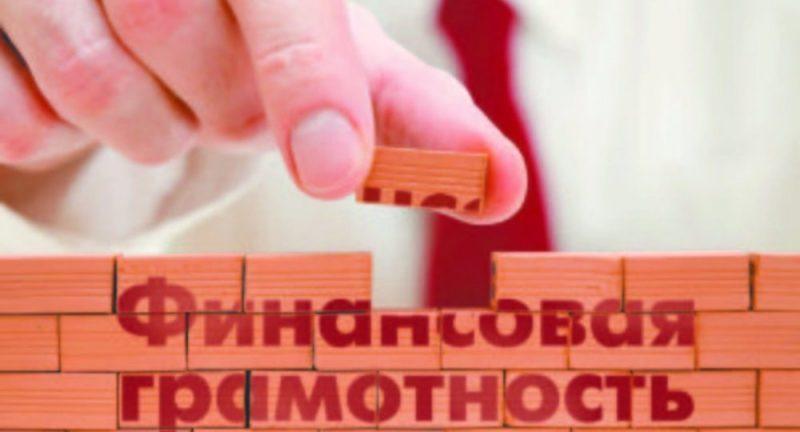 В пригласительном этапе Московской олимпиады по финансовой грамотности могут принять участие все желающие