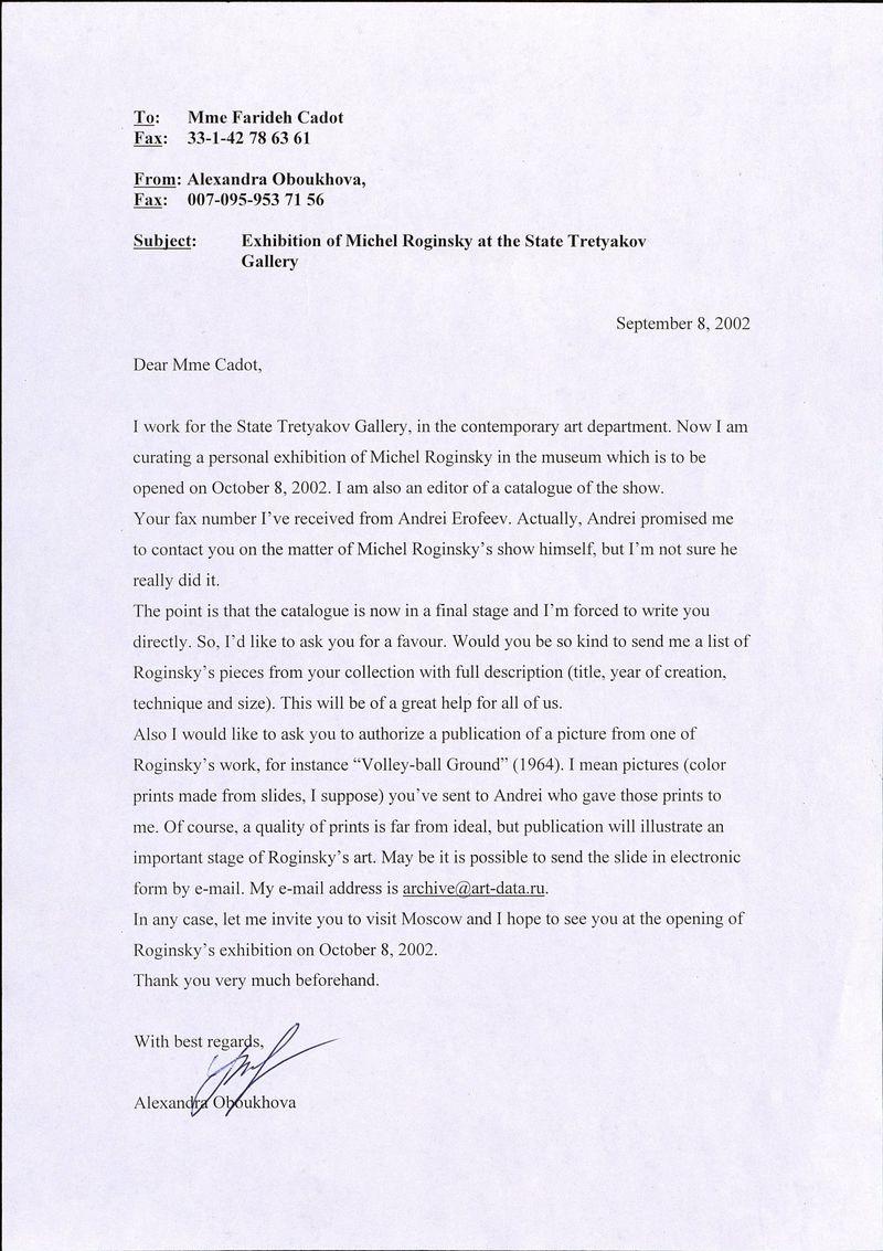 Письмо Александры Обуховой Фариде Кадо