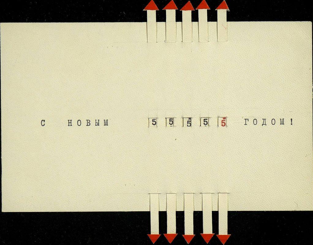 Валерий Герловин. Леонардо, универсальный календарь