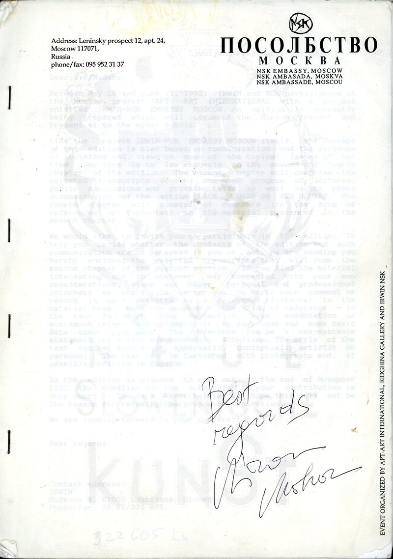 Буклет «Посольство NSK Москва»