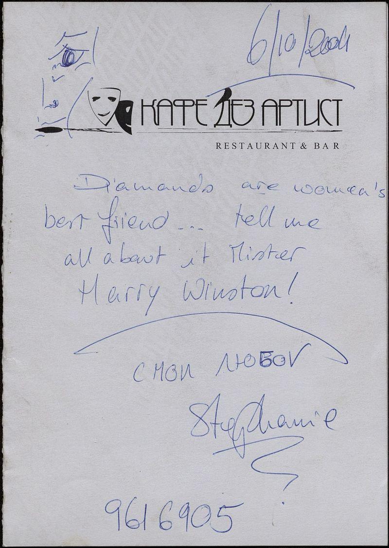 Меню из московского ресторана «Кафе дез артист» с подписью Stefanie и рисунком лица