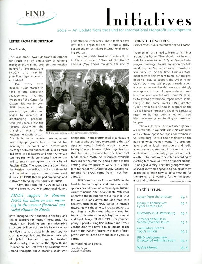 Брошюра организации FIND, посвященная петербургским некоммерческим организациям