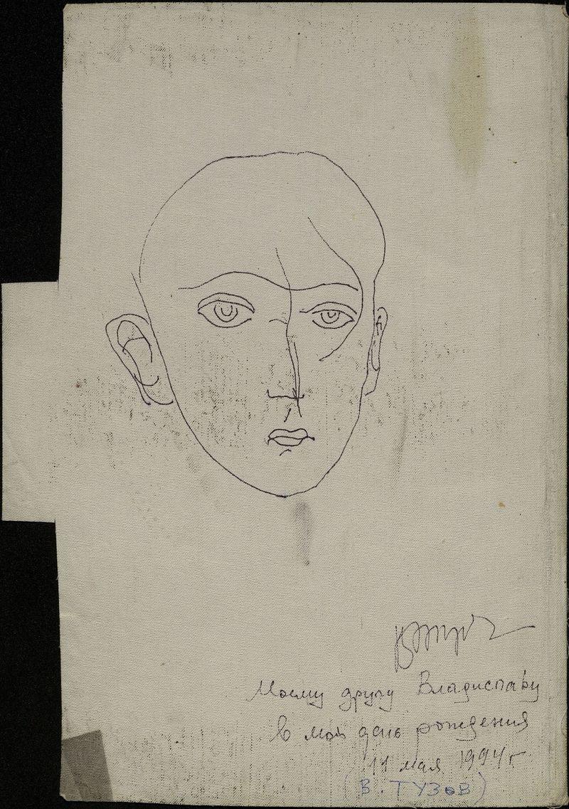 Портрет, написанный Виктором Тузовым