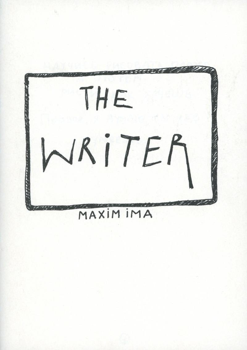 Maxim Ima. The Writer