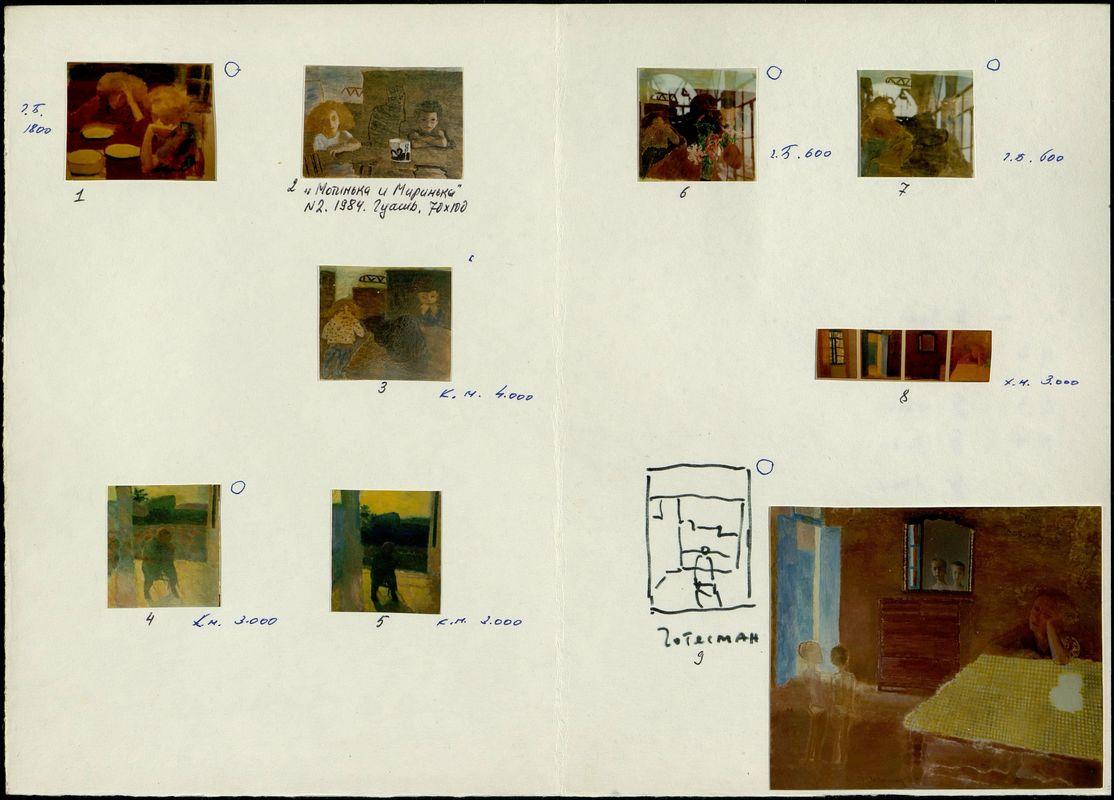 Макет брошюры к выставке «Живопись Яна Раухвергера»