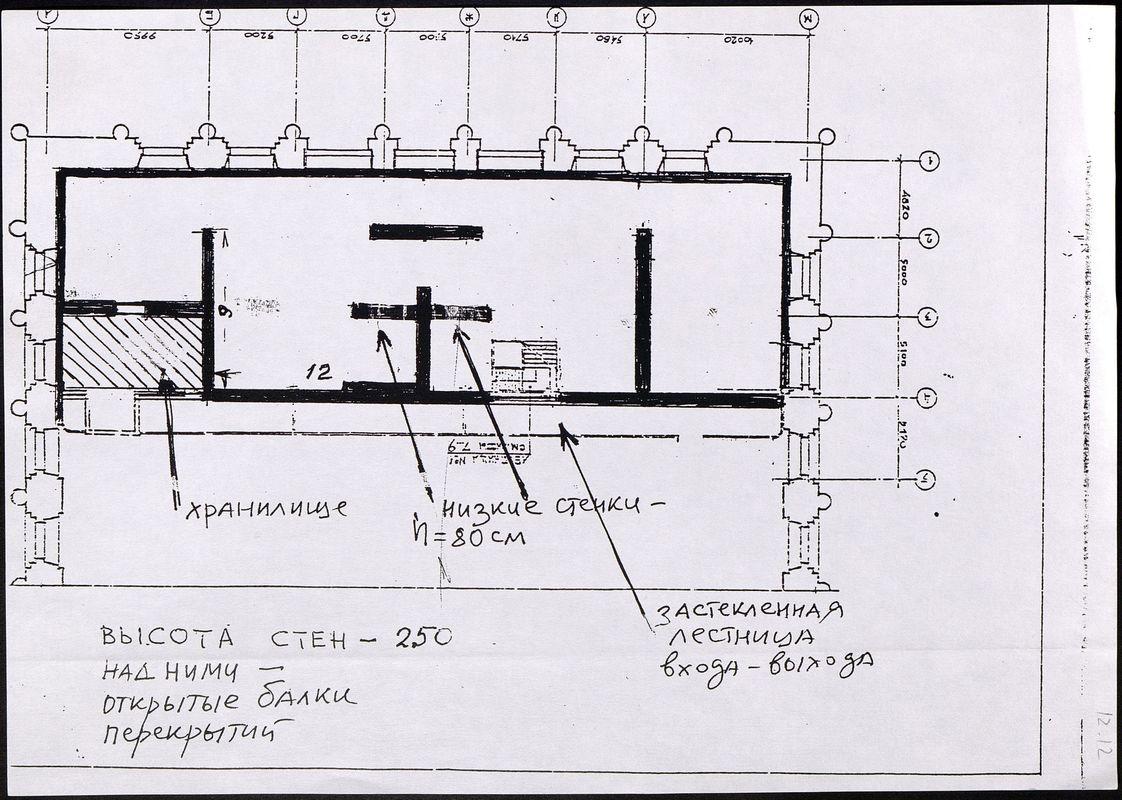 Фрагмент плана выставочного зала