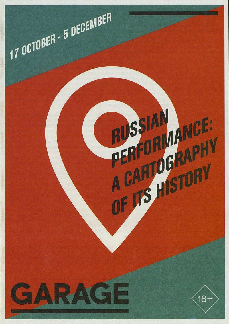 Russian Performance: A Cartography Of Its History