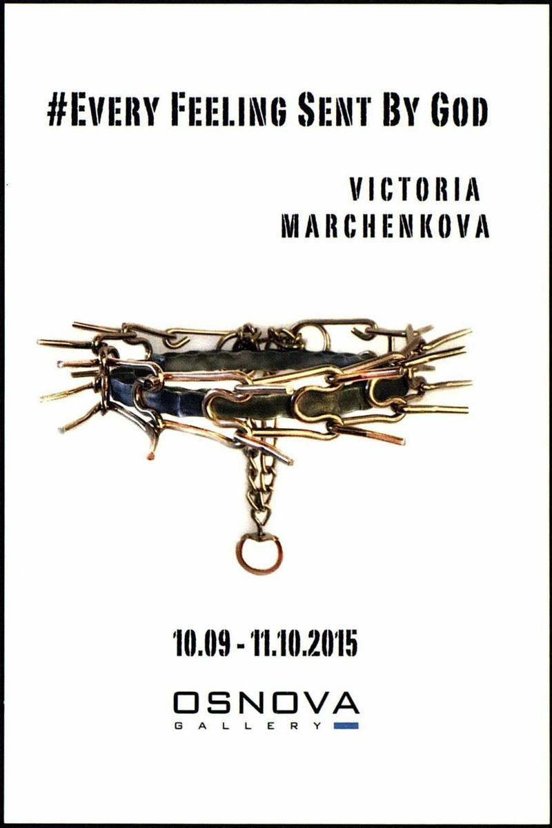 Victoria Marchenkova. Every Feeling Sent By God