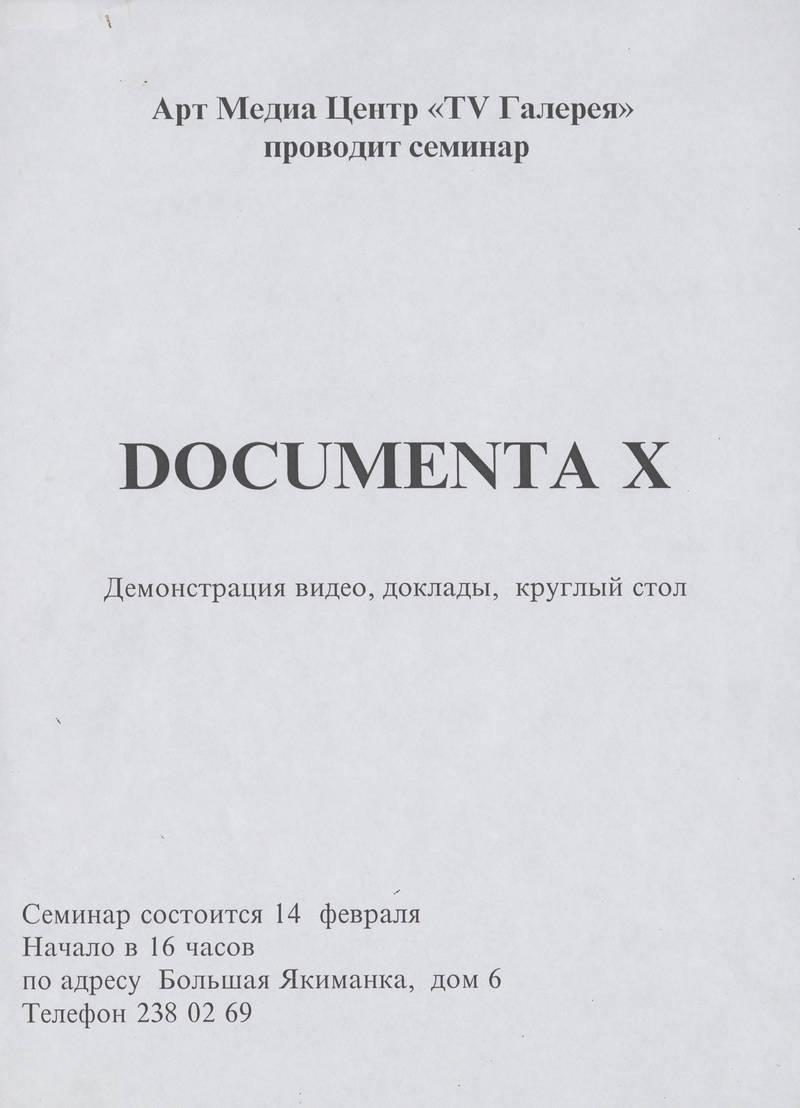 Documenta X