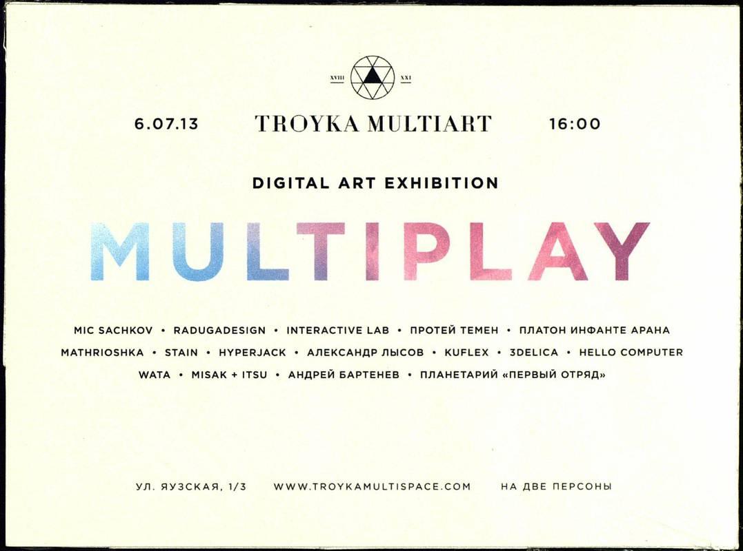 Multiplay: Digital Art Weekend