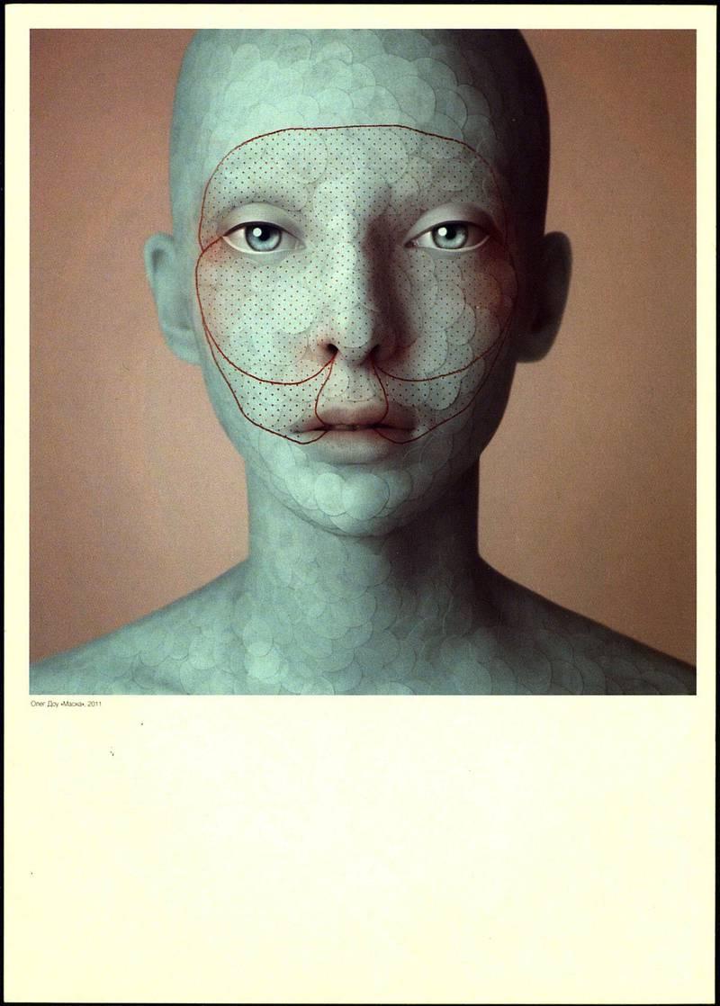 Oleg Dou. Another face