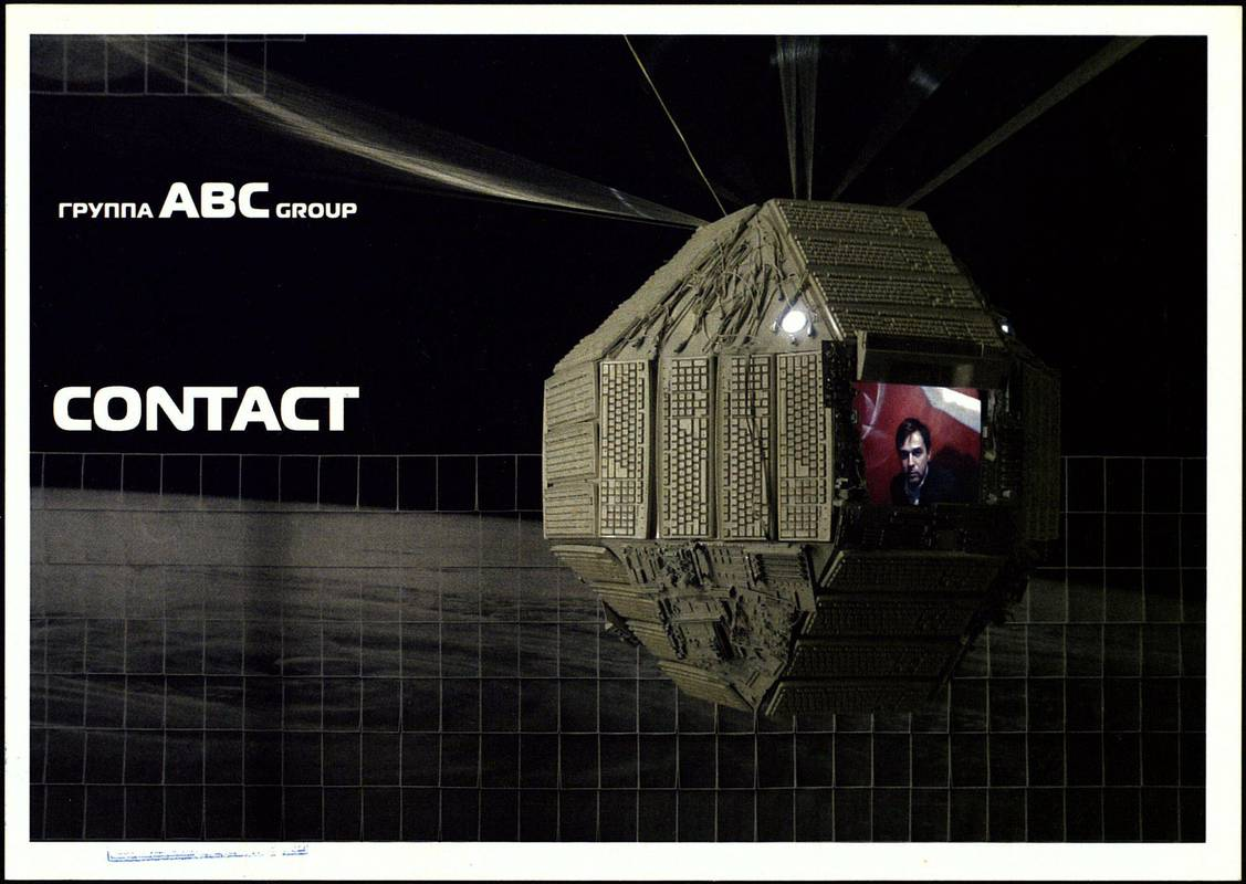 ABC Group. Contact