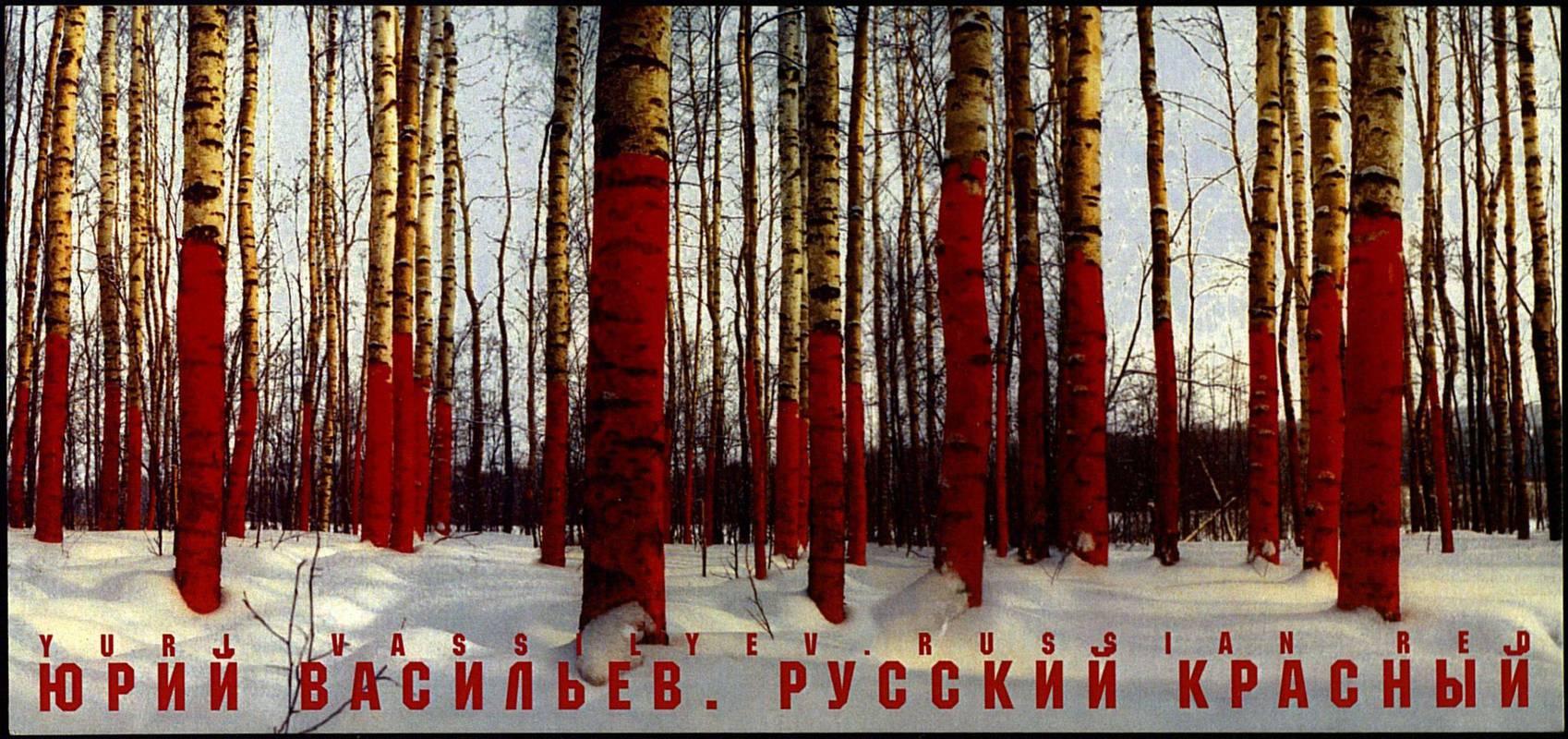 Yuri Vassilyev. Russian Red