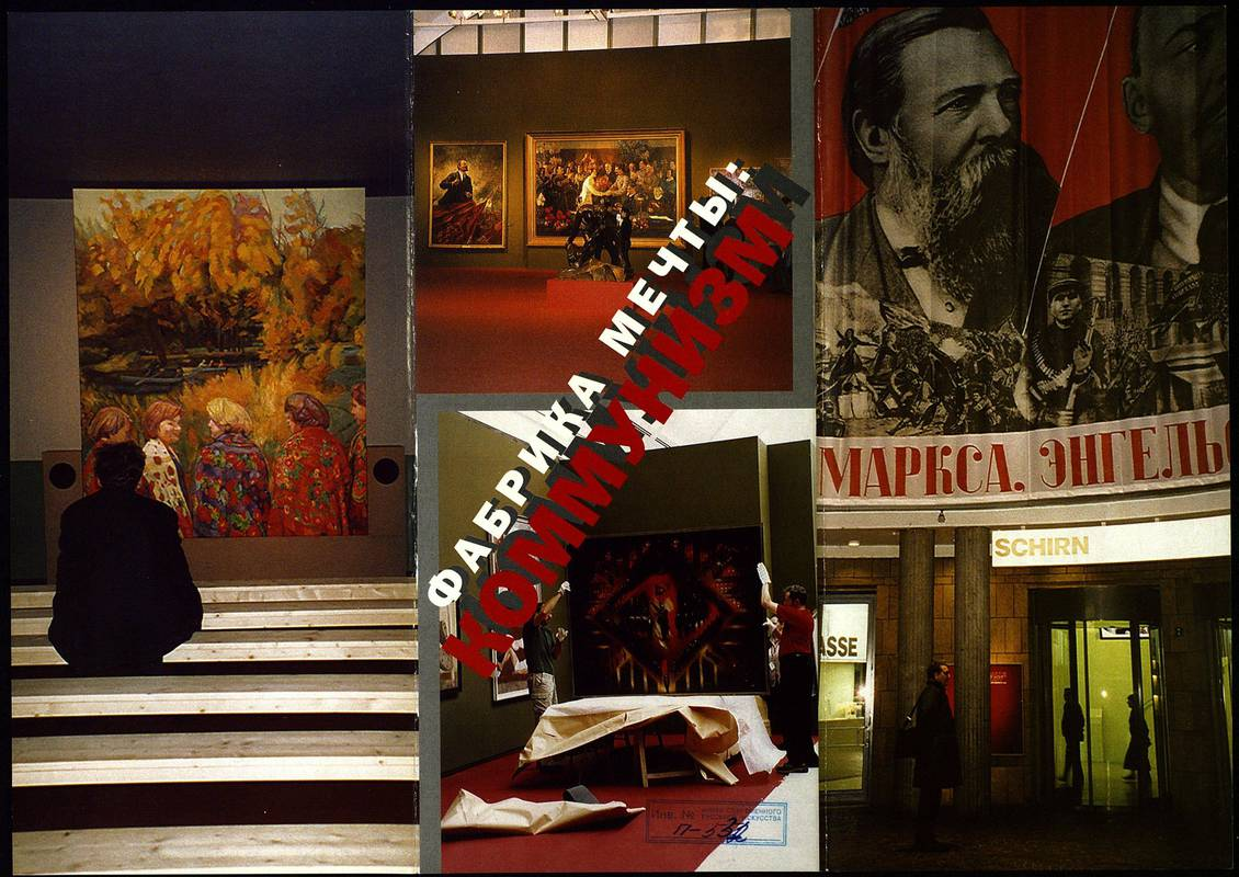 Traumfabrik Kommunismus. Die visuelle Kultur der Stalinzeit