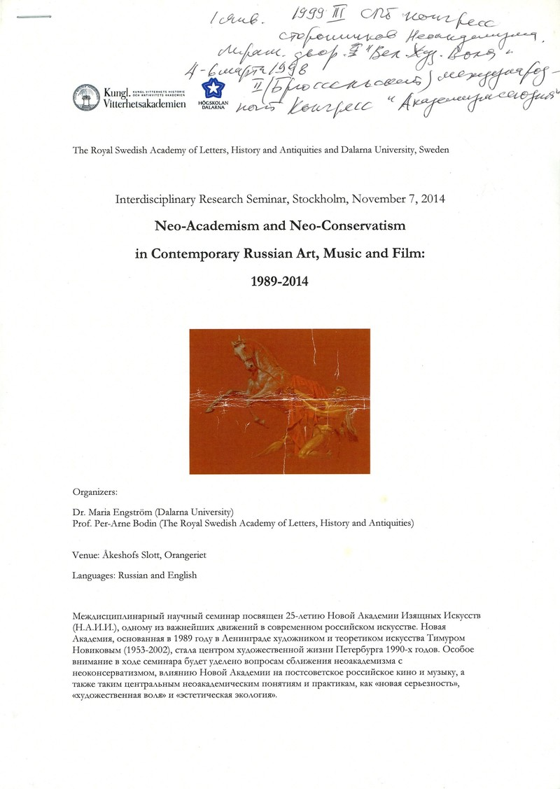 Neo-Academism and Neo-Conservatism in Contemporary Russian Art, Music and Film: 1989–2014