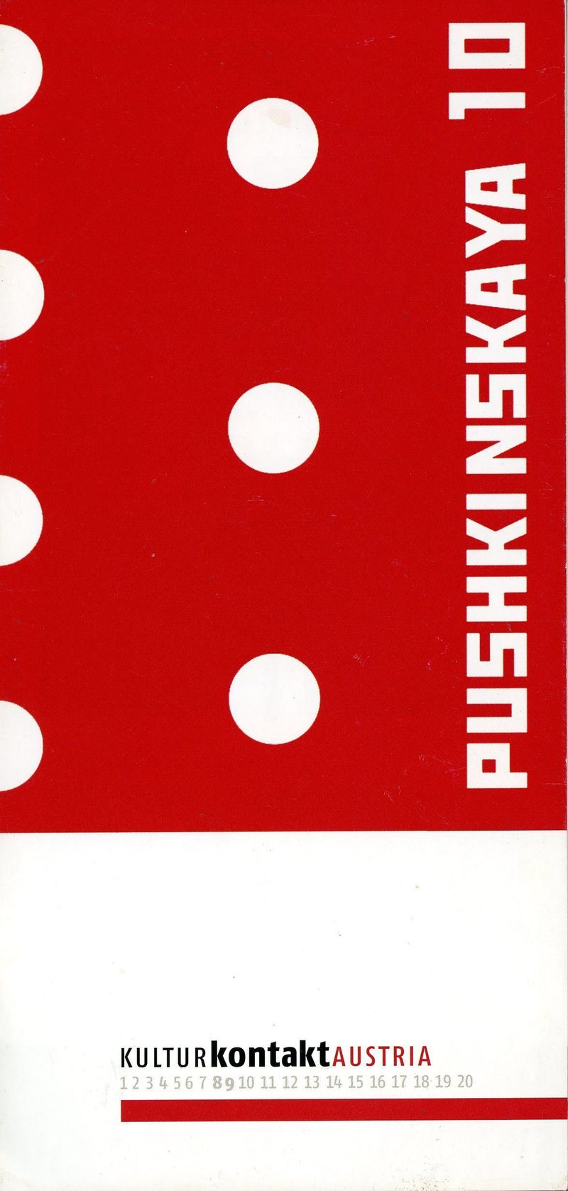 PUSHKINSKAYA 10
