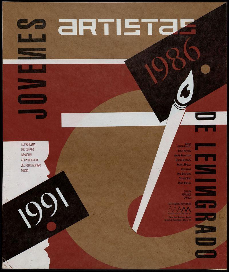Jovenes Artistas de Leningrado