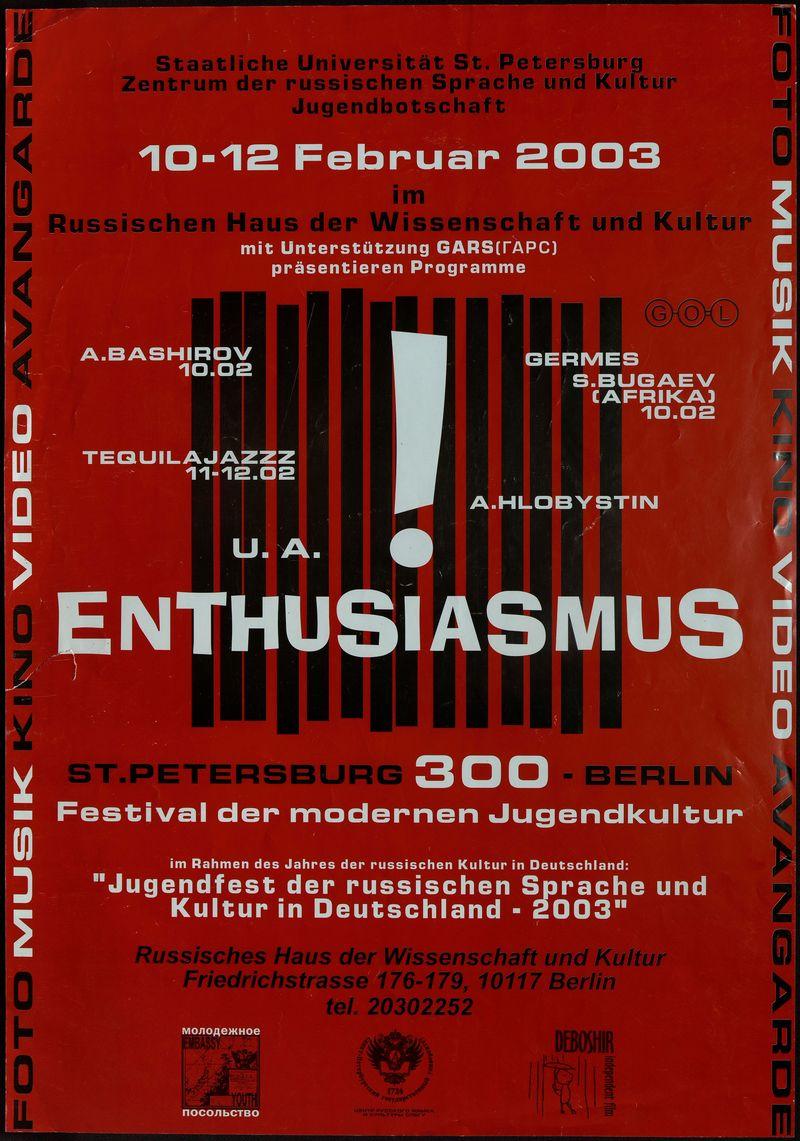 Enthusiasmus. Festival der modernen Judendkultur