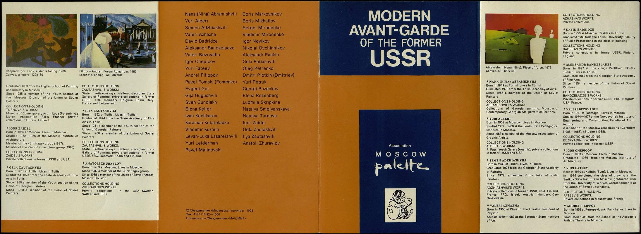 Modern Avant-Garde of the former USSR