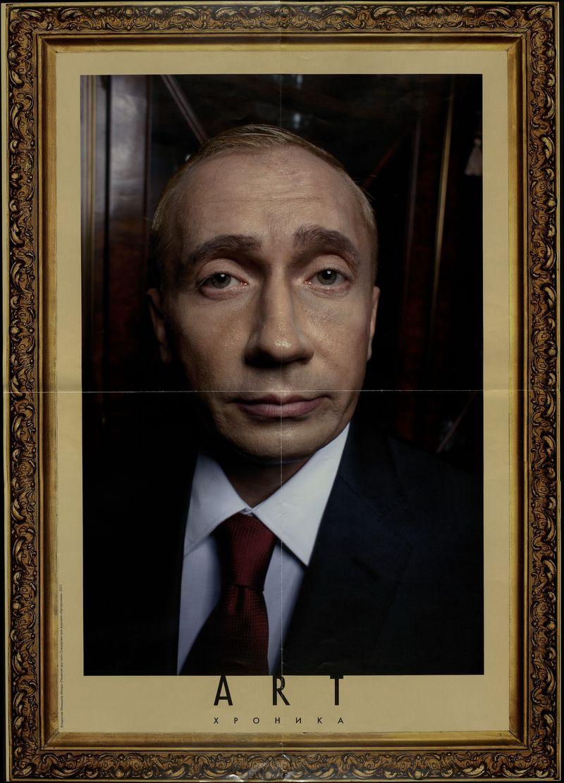 Владислав Мамышев-Монро. Помятай про газ!