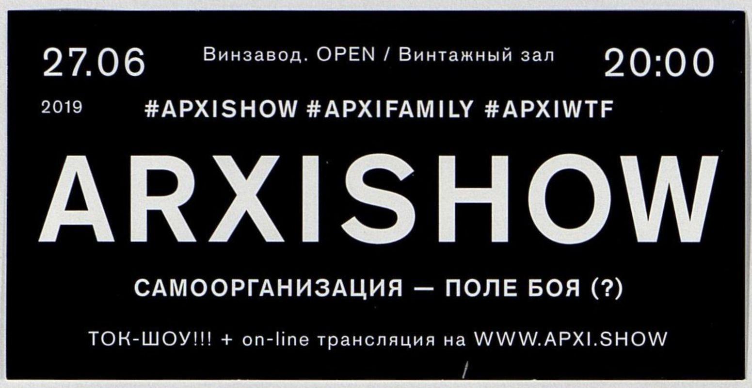 ARXISHOW