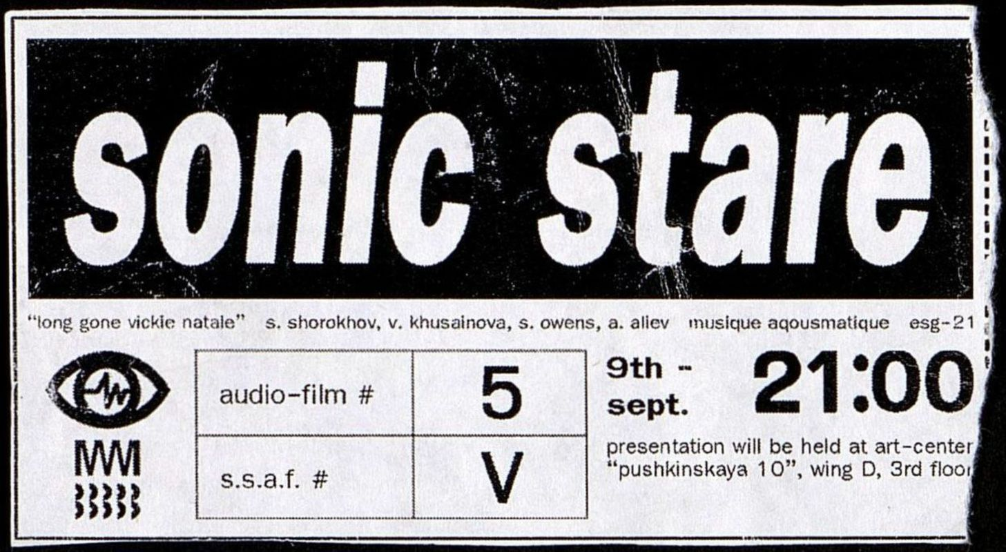 Sonic Stare. Audio-Film #5: Long Gone Vickie Natale