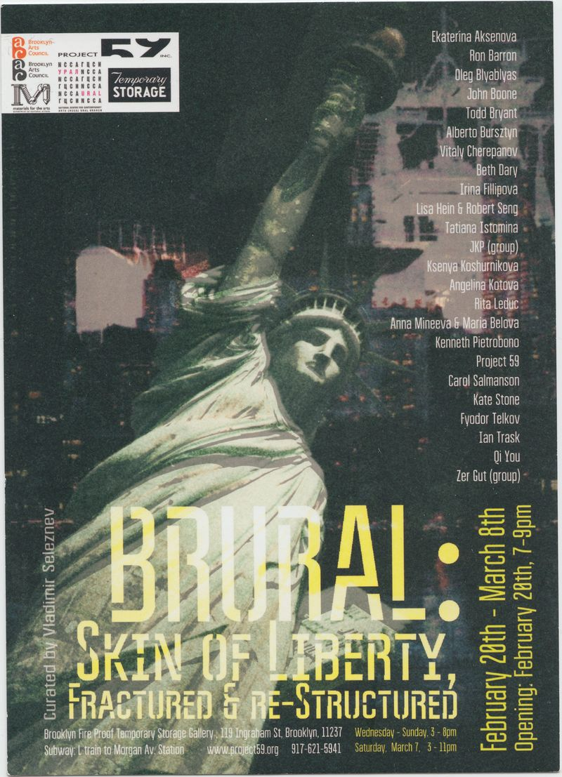 BRURAL. Skin of Liberty, Fractured & re-Structured