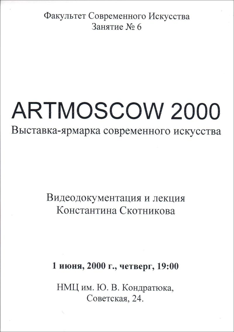 Art Moscow 2000