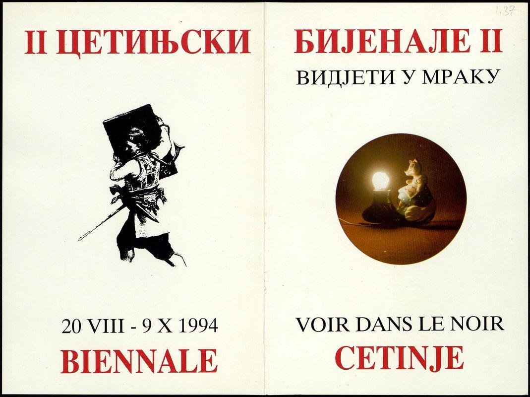 II Цетињски Бијенале. Видјети у мраку / Biennale Cetinje. Voir dans le noir