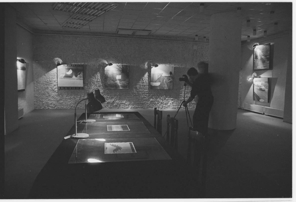 Выставка «Исследование документации». Москва