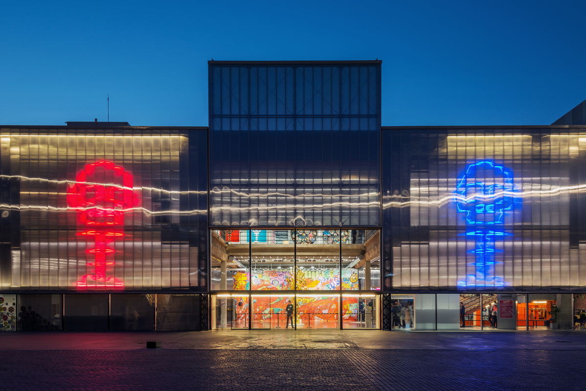Выставка Такаси Мураками «Будет ласковый дождь» в Музее «Гараж»