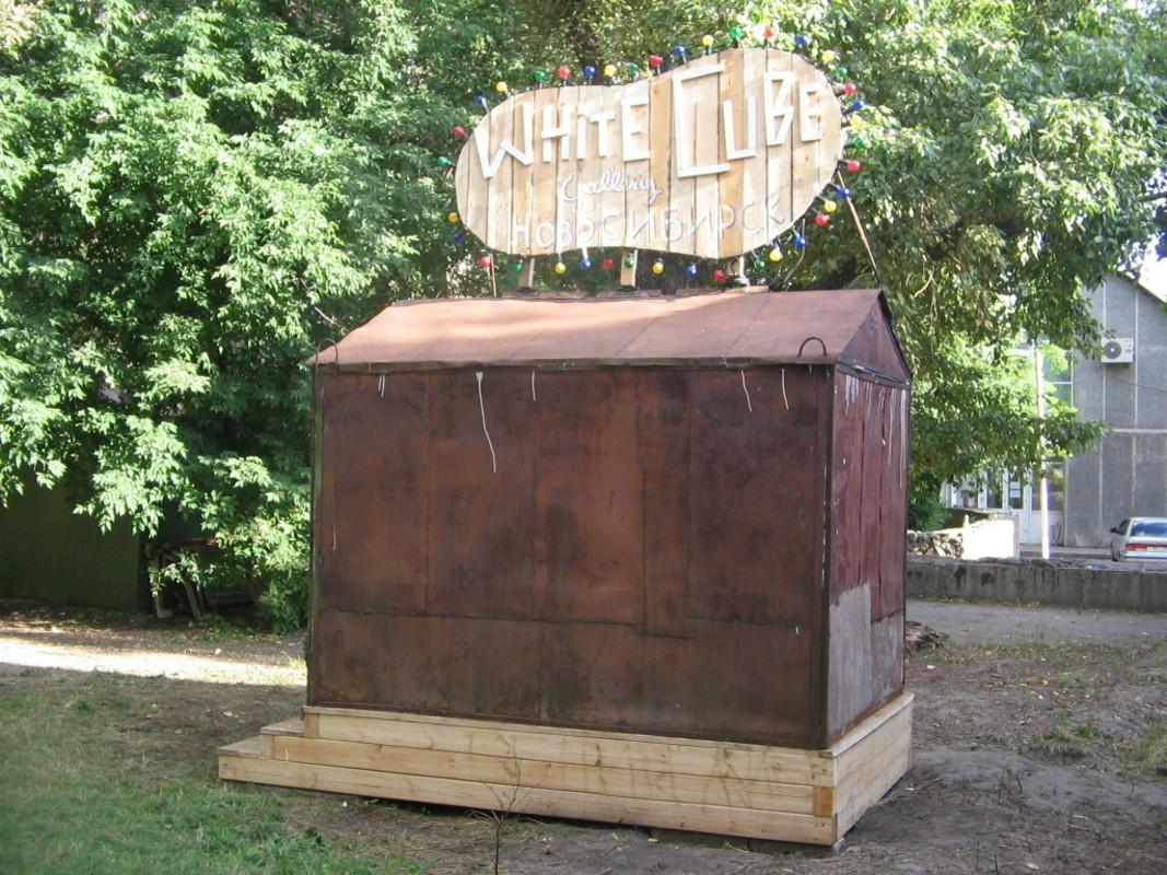 Открытие White Cube Gallery Novosibirsk