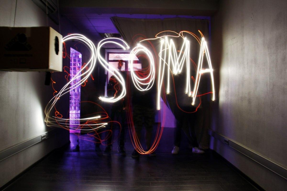 Пространство 2SoMA