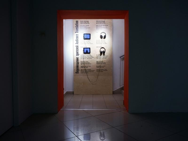 Перемещение зрителей. Дизайн выставки